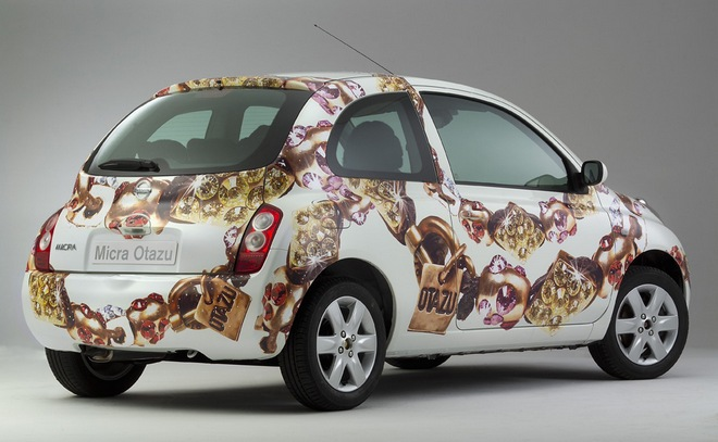 Nissan Micra �� Otazu - ������ ����������� ���������