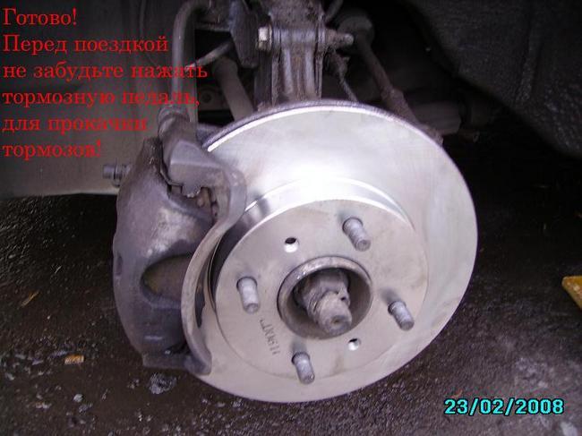 Замена тормозных дисков Альмера Классик
