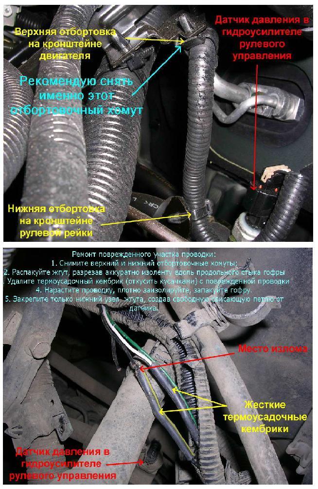 Перебои в работе охлаждающих вентиляторов Альмера Классик