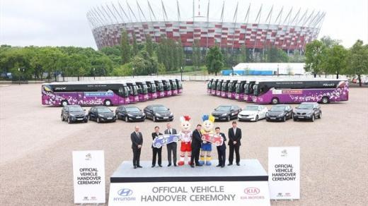 Евро-2012: Hyundai и Kia - официальные автомобильные партнеры УЕФА - faqnissan.ru