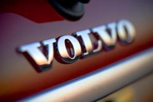Volvo ���� �������� ��� ������ ����������� � ��� - faqnissan.ru