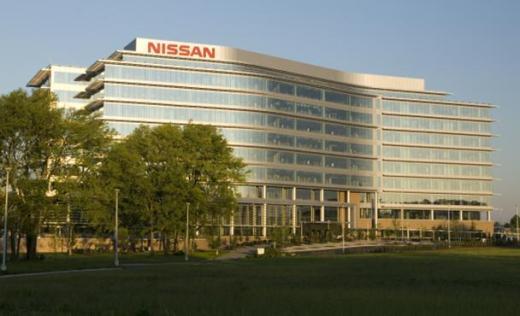 Nissan будет сэкономить деньги - faqnissan.ru