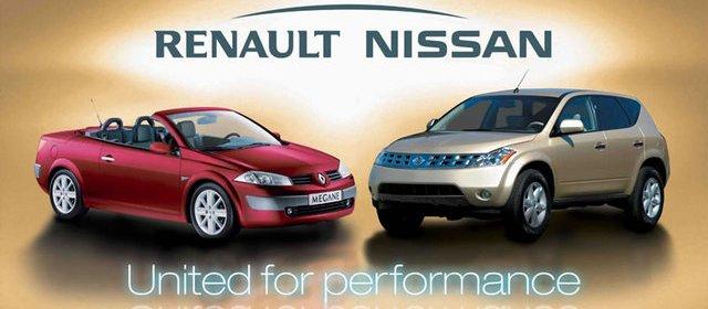 Renault-Nissan расширяют производство в России