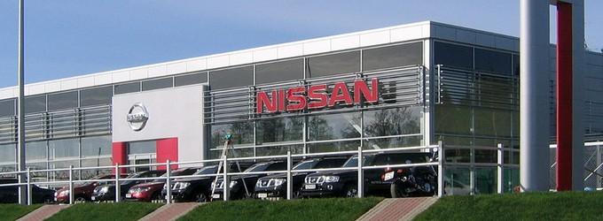 Отзывы о дилерах Nissan