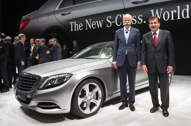 Mercedes Super S Class