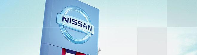 Годовой прогноз Nissan снижается из-за Китая