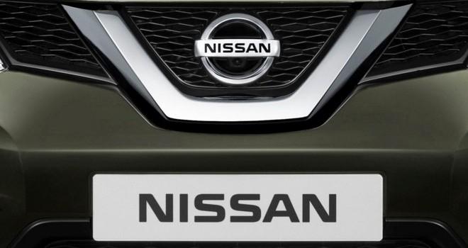 Компания Nissan названа одной из самых инновационных компаний
