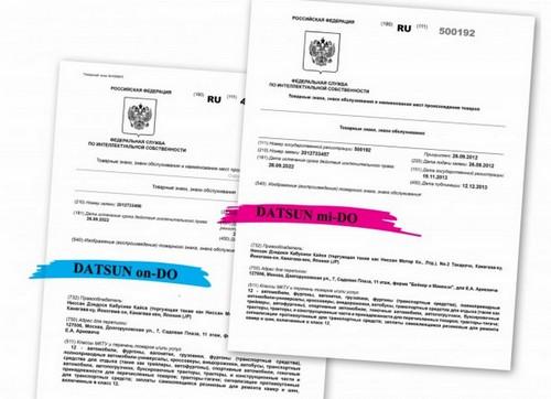 Российский Datsun будет называться mi-DO и on-DO