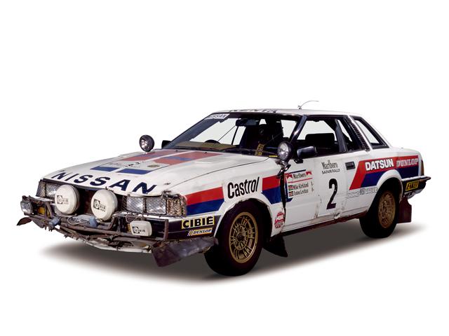 Nissan Silvia 1982